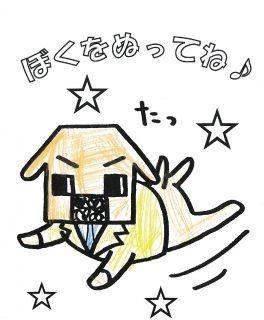 156★さくらちゃん★